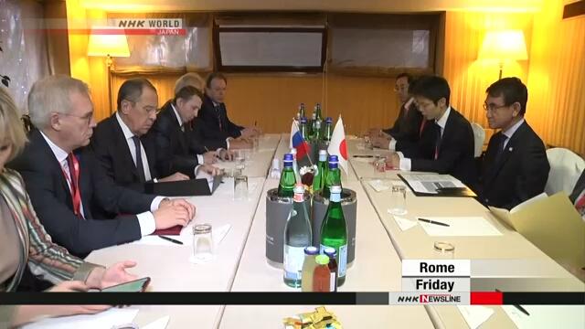Министры иностранных дел России и Японии договорились развивать диалог