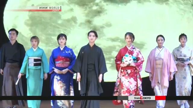 В Гуанчжоу прошло мероприятие, посвященное Японо-китайскому договору о мире и дружбе