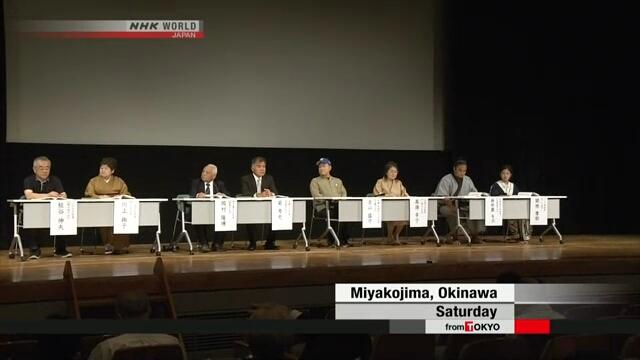 В японской префектуре Окинава состоялся симпозиум по сохранению вымирающих языков и диалектов