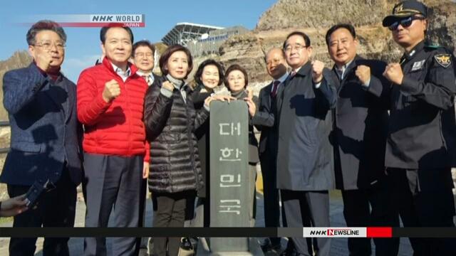 Япония заявила Южной Корее протест в связи с посещением островов Такэсима группой южнокорейских законодателей