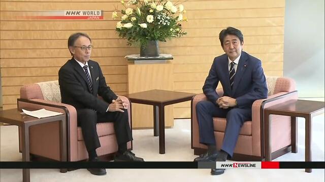 Синдзо Абэ и Дэнни Тамаки не смогли договориться по поводу переноса американской авиабазы