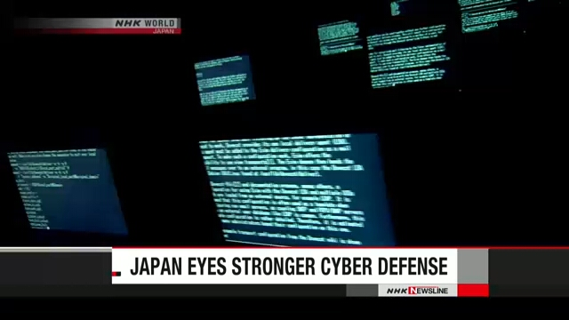 Новые принципы обороны Японии будут включать кибербезопасность