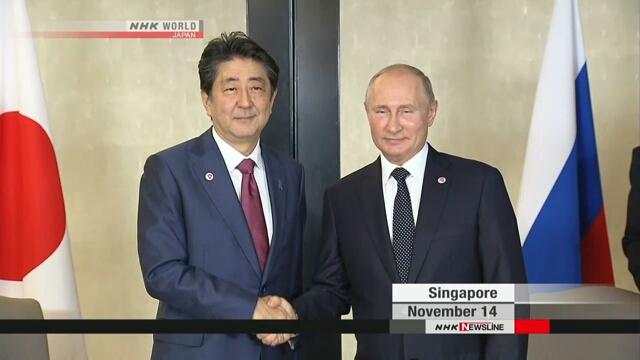 Абэ и Путин обсудят механизм дальнейших переговоров по мирному договору