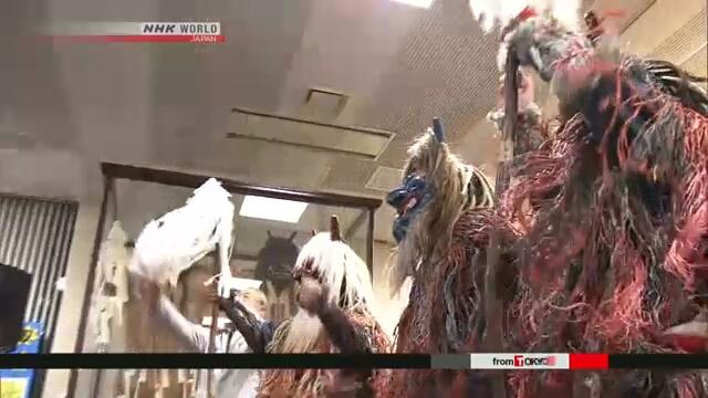 Местные жители празднуют включение традиционных ритуалов в Список всемирного культурного наследия ЮНЕСКО