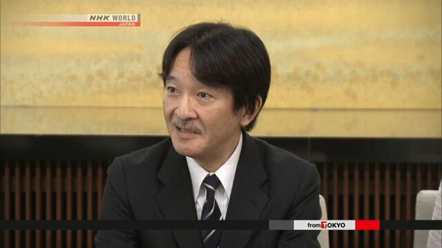 Принц Акисино поднял вопрос о финансировании ритуала Дайдзёсай
