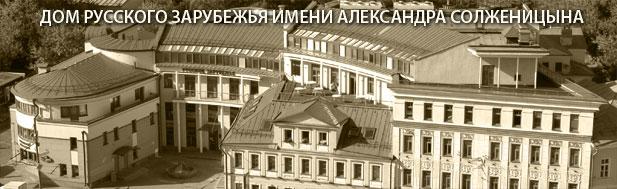 Выставка работ Варвары Бубновой «Россия — Япония» в Доме Русского Зарубежья [видео]