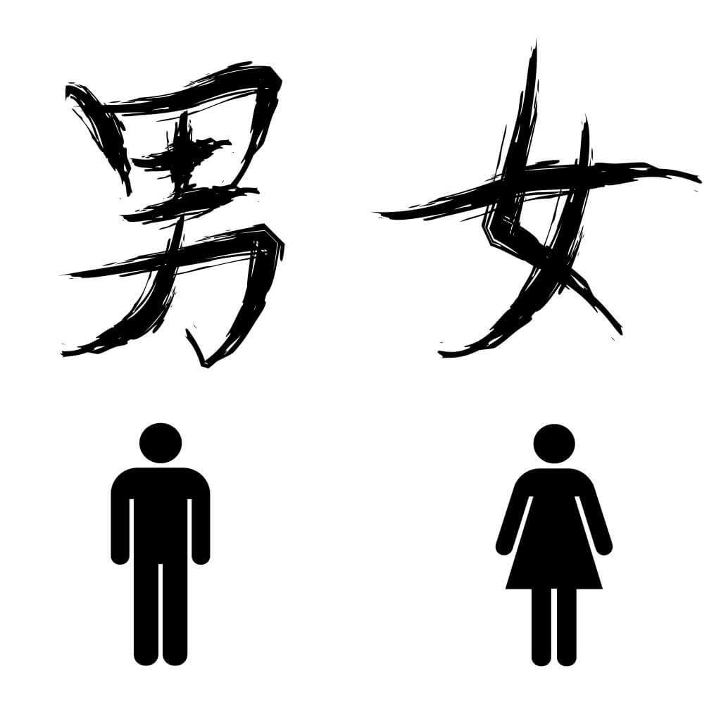 Рэн (蓮) и Юдзуки (結月) вошли в список самых популярных детских имен 2018 года