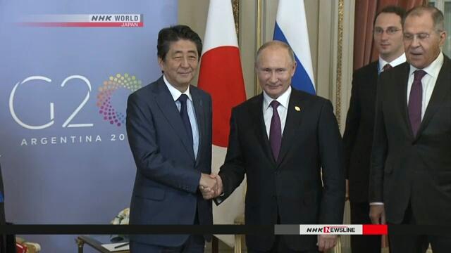 Лидеры Японии и России согласовали структуру переговоров по мирному договору