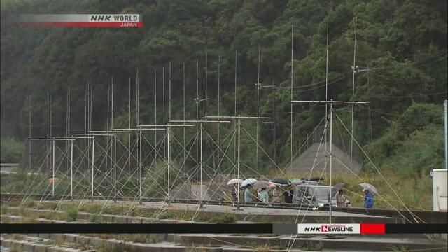 Япония предоставит Индонезии технологию раннего обнаружения волн цунами