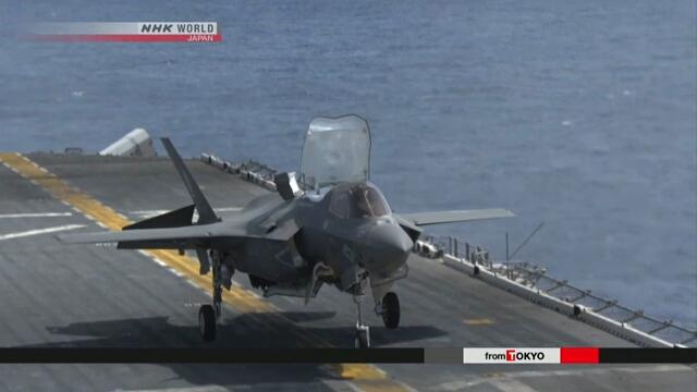 NHK стало известно о проекте новых директив программы национальной обороны Японии