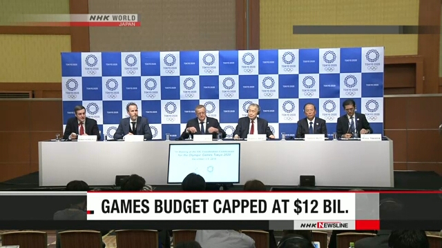 Общий бюджет на проведение Токийской олимпиады должен составить около 12 млрд долларов