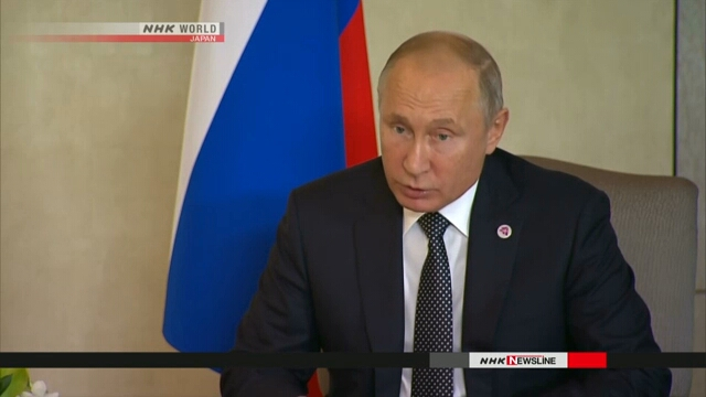 По сообщению СМИ, Россия установила радары на спорных островах