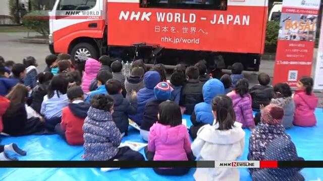 Проживающие в Токио индийцы посмотрели серию программ NHK World об их стране