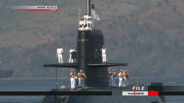 Морские Силы самообороны Японии планируют включить служащих женского пола в состав экипажей подводных лодок
