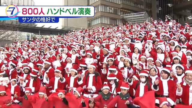 В Осака прошел рождественский концерт