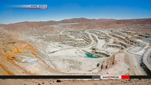 Японские фирмы наращивают инвестиции в медные рудники
