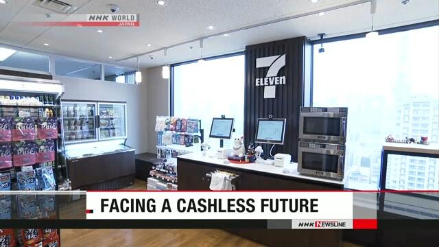 Компания Seven-Eleven проводит испытания магазина без касс