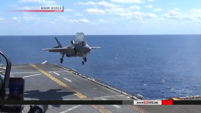 Власти Японии одобрили новые принципы национальной обороны