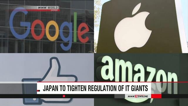 Япония усилит регулирование деятельности информационных гигантов