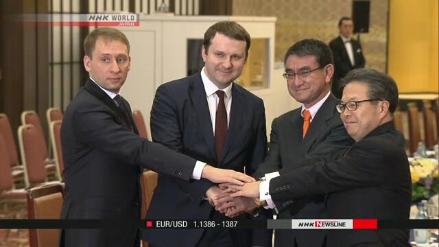Япония и Россия хотят усилить экономическое сотрудничество
