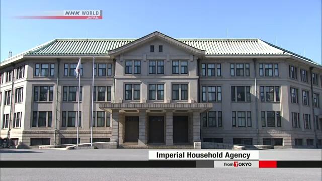 В Японии утвержден план строительства комплекса для ритуала передачи императорской власти