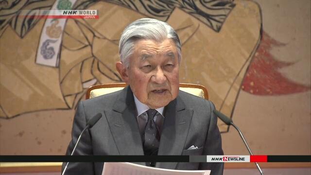 Акихито выступил с последней пресс-конференцией в качестве императора