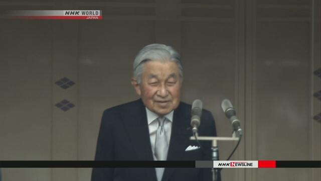 Десятки тысяч человек собрались у Императорского дворца в Токио по случаю 85-летия императора Акихито