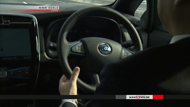 Полиция Японии изучит методы борьбы с кибератаками на автомобили с автоматизированным управлением