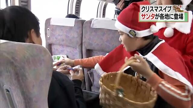 Рождественский поезд промчал туристов по заснеженному Хоккайдо