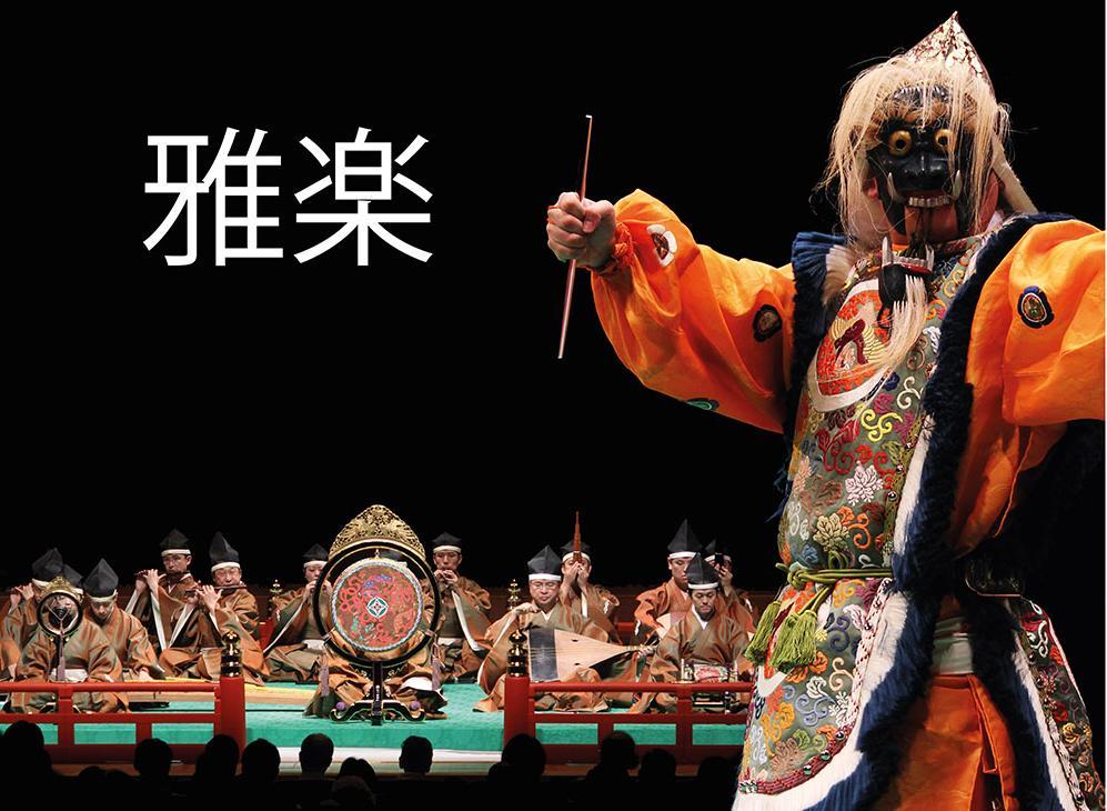 В РАМТе состоятся концерт японской группы Tokyo Gakuso [видео]