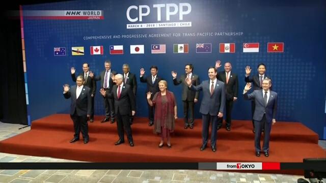 Вступило в действие Транс-Тихоокеанское партнерство