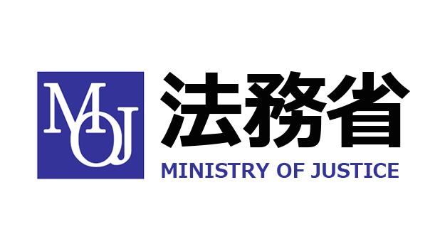 Министерство юстиции Японии подготовило проект распоряжения в отношении работников-иностранцев