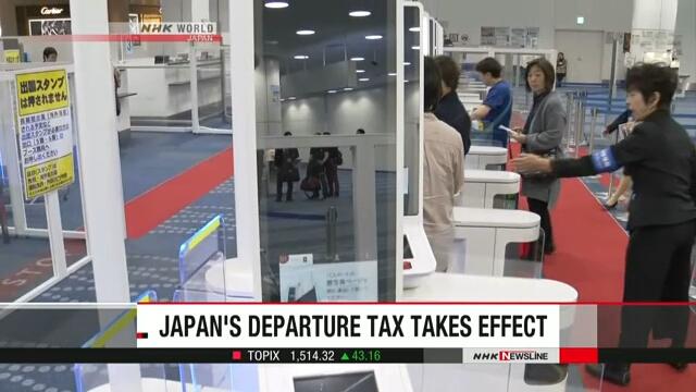В Японии начали взимать новый налог с выезжающих за рубеж