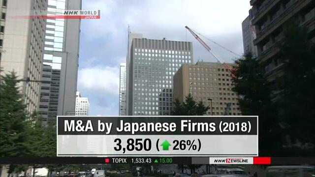 Число слияний и приобретений в японском бизнесе стало рекордным в 2018 году