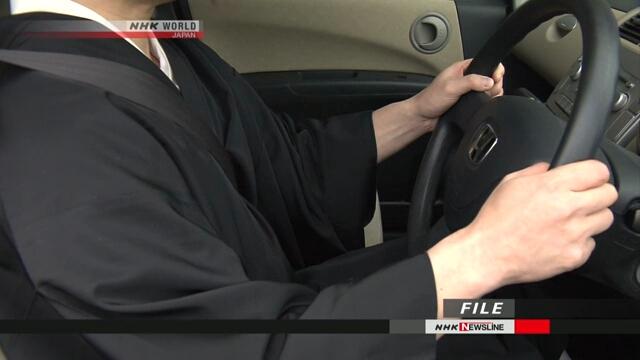 Японская полиция не будет штрафовать буддийского монаха за управление автомобилем в традиционном одеянии