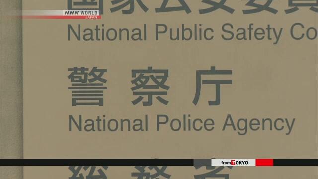 Число звонков в полицию от иностранных граждан в Японии удвоилось за последние пять лет