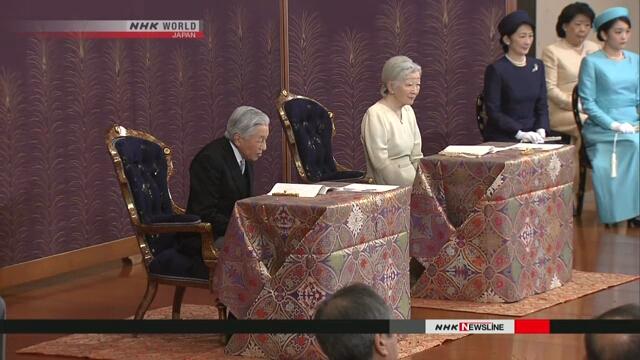 Императорская чета Японии посетили академическую лекцию