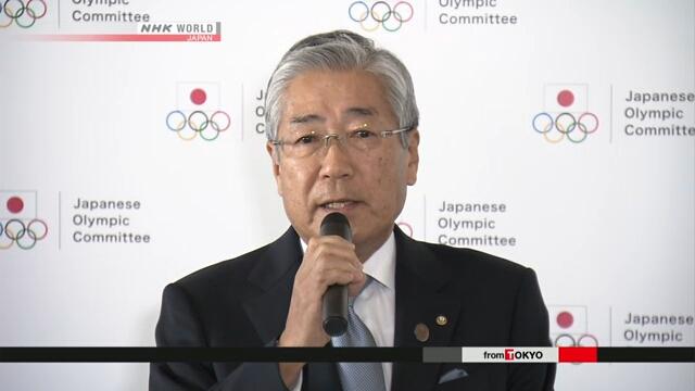 Главу Олимпийского комитета Японии могут вновь опросить по поводу причастности к предполагаемой коррупции