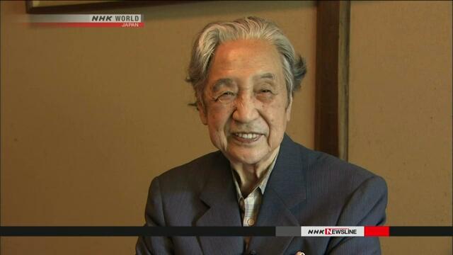 Японский философ Такэси Умэхара скончался в возрасте 93 лет