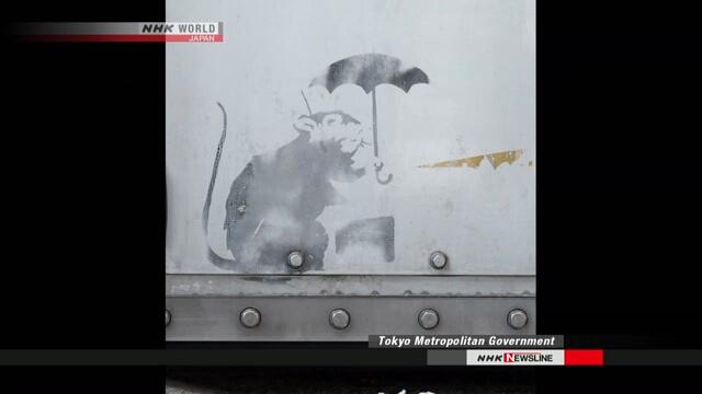В Токио обнаружен рисунок, который может принадлежать известному художнику Бэнкси