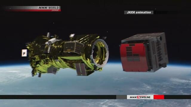 Японская ракета Epsilon-4 вывела на орбиту семь спутников