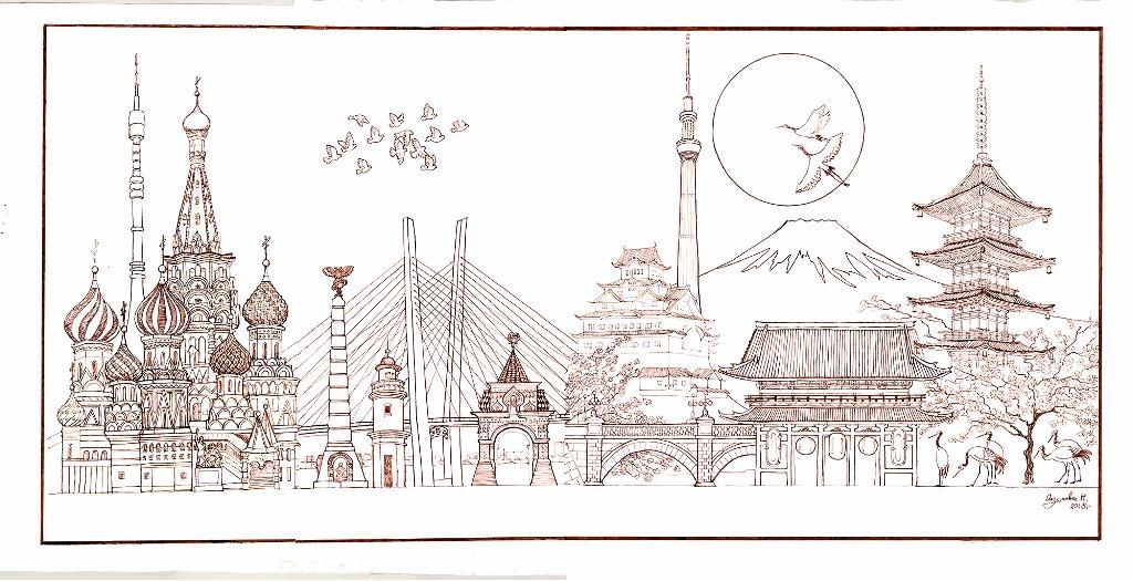 Выставка «Россия-Япония. Резервы человечества»