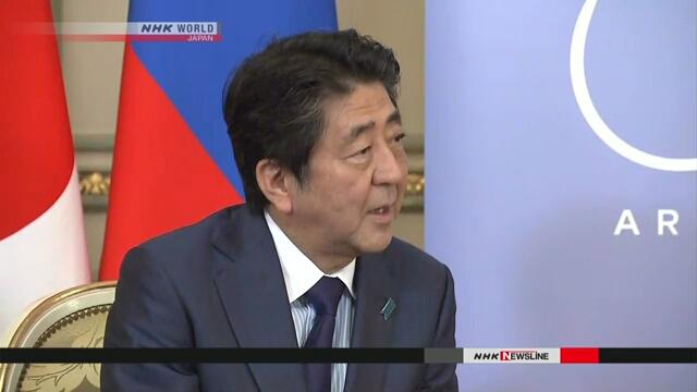 Премьер-министр Японии отправляется на встречу с Путиным