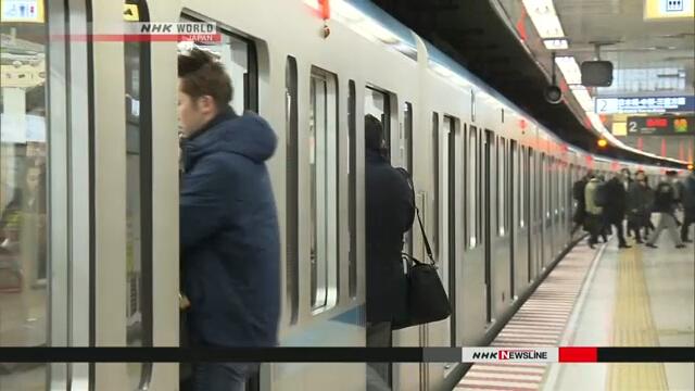 В Токио дан старт проведению кампании с целью ослабить утреннюю перегруженность транспорта