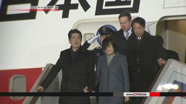 Синдзо Абэ намерен достичь прогресса на переговорах с Россией