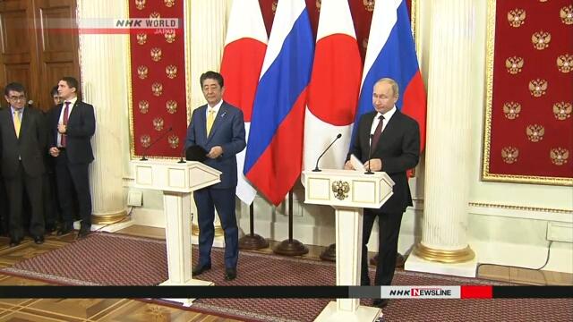 Саммит лидеров Японии и России завершился без достижения конкретного прогресса