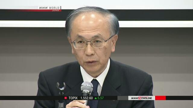 В Японии возник еще один скандал в связи с контролем качества продукции