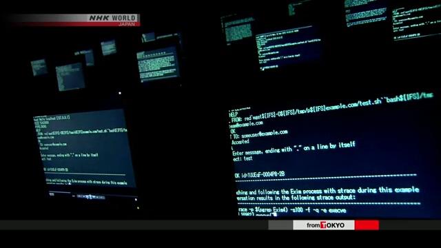 Японское правительство проведет обследования с целью усиления кибербезопасности