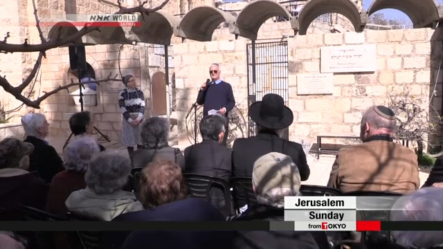 В Иерусалиме почтили память Тиунэ Сугихара