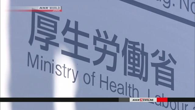 Министерство труда Японии обнаружило новые неточности в своей статистике
